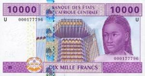 Le franc CFA : une monnaie nocive pour les Etats africains (Mediapart)